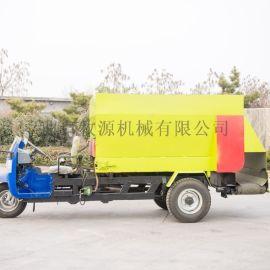 牵引式混料喂料车运输草料喂料车容量