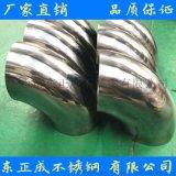 上海304不锈钢弯头厂家,装饰不锈钢弯头现货