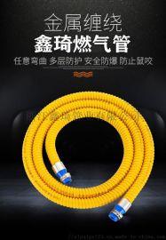 灶具连接用定尺管煤气管液化气管燃气管