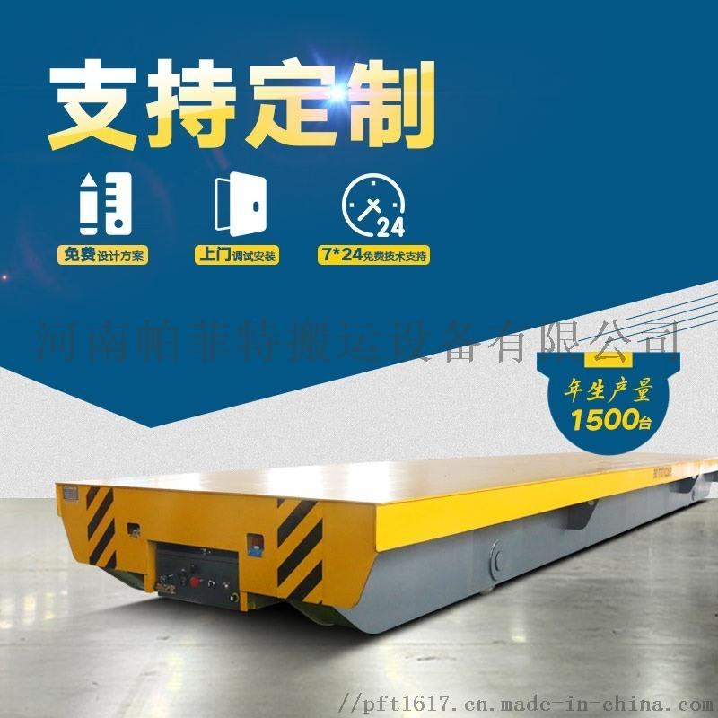工廠搬運零件電動平車20m /min運輸鋁卷轉運車