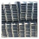 热镀锌轻型热轧工字钢 钢梁
