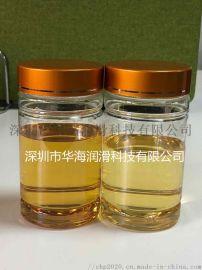 芳烃油|伊朗橡胶油|抽出油|墨绿色齿轮油