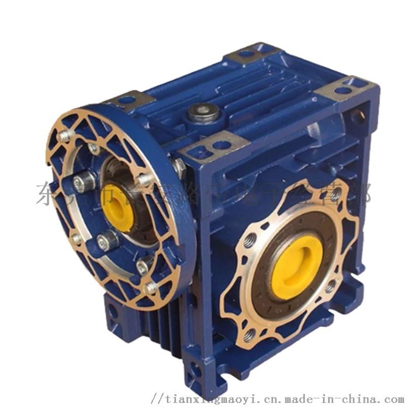 RV30减速机 nrv蜗轮蜗杆减速器 铝壳减速机