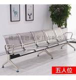 不锈钢排椅厂家 不锈钢等候椅-机场椅 钢制排椅