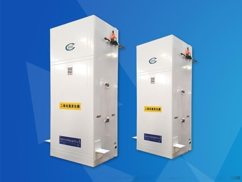 大型二氧化氯發生器/高效水廠消毒設備