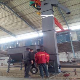 z型连续式垂直提升机工作原理 不锈钢ne15斗式提