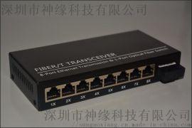 千兆1光8电光纤收发器FC/SC/ST可选