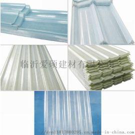 FRP防腐瓦 山东透明玻璃钢采光瓦采光板
