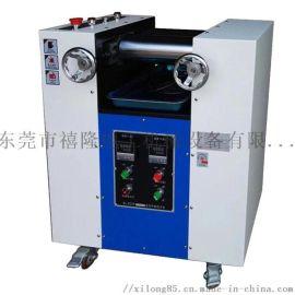 实验小型开炼机 PVC双辊压片机配色压片机