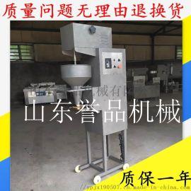 立式肉丸子机-多功能商用素丸子机-大丸子成型机