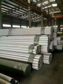 美标2520不锈钢工业管 2520高温不锈钢管厂