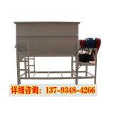 臥式單軸飼料混合機山東廠家供應臥式拌料機械