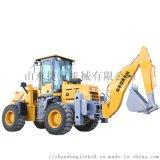 挖土挖沟机 铲车挖掘机 捷克装载机两头