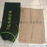 西安防汛專用沙袋13891919372,
