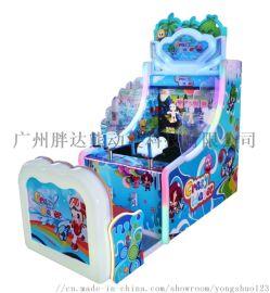 豪华射水机这个夏天场地必备儿童双人投币娱乐机