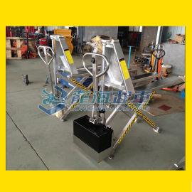 电动不锈钢剪式搬运车1吨【龙升剪式搬运车】