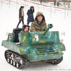 景区游乐坦克车履带式双人越野坦克车草地坦克