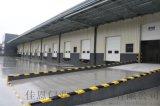 集装箱装卸货升降平台