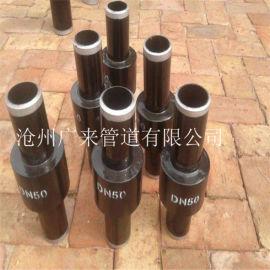 碳钢绝缘接头生产厂家 沧州广来