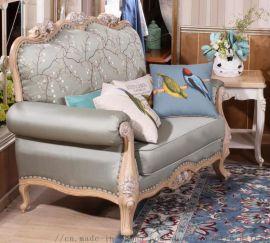 白蜡木全实木沙发真丝布艺小法式客厅沙发123组合