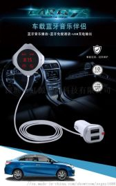 新款Q7S车载蓝牙mp3 车载fm播放器 免提插卡