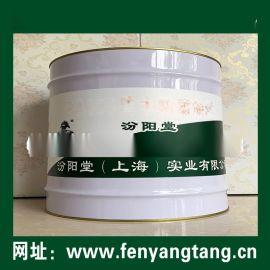 PA105防腐防水涂料、地下室部位的防水防腐