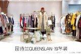 上海時尚簡歐品牌昆詩蘭女裝折扣淘寶直播剪標貨源