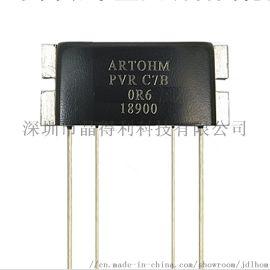 PVR系列功率型4线制高稳定高精密金属箔采样电阻器