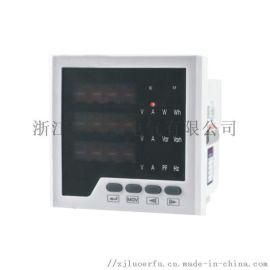 溫州廠家成套監測儀表 諧波多功能表