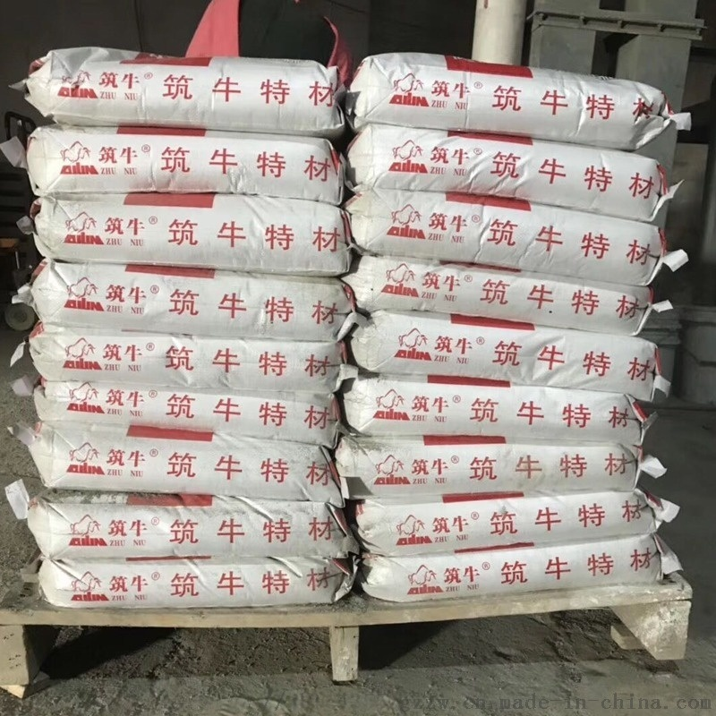 北京C40灌浆料水泥基无收缩灌浆料厂家支持定制