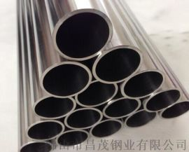 316L机械设备用管,工程用管,不锈钢厚管