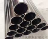 316L機械設備用管,工程用管,不鏽鋼厚管