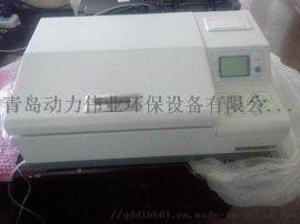 河北省水质检测站DL-70W型BOD快速测定仪