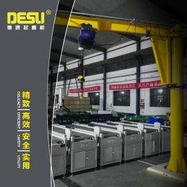 Ai系列80-600kg智能提升机 智能电动平衡吊