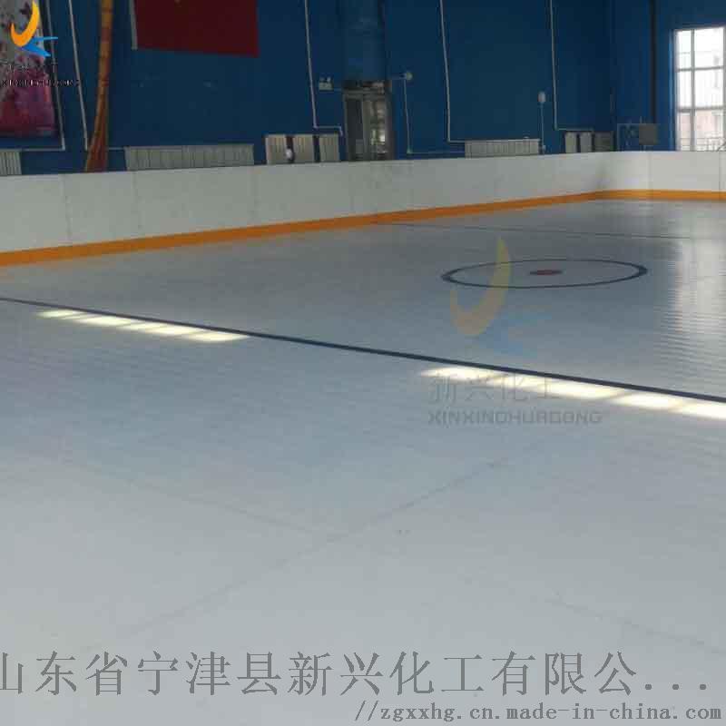 无缝拼接仿真冰地板溜冰场仿真冰地板实力工厂