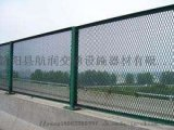 公路护栏网防护网  高速公路两侧护栏网