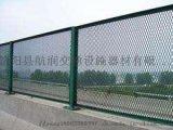 公路護欄網防護網  高速公路兩側護欄網