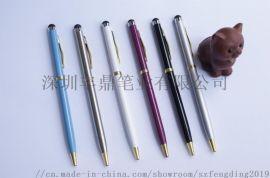 厂家直销 充电电容笔 红外触控笔