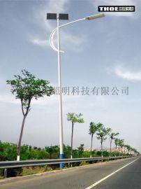 LED 太阳能路灯厂家 质量保证支持定制