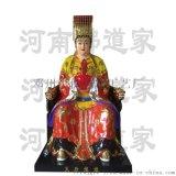 1.3米文殊老母佛像 菩賢老母 河南樹脂佛像廠