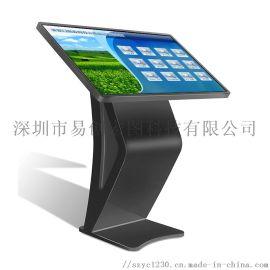 65寸触摸查询机教学触摸屏触控一体机信息发布广告机