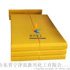 蓝色护舷贴面板UPE高分子护舷角板生产厂家