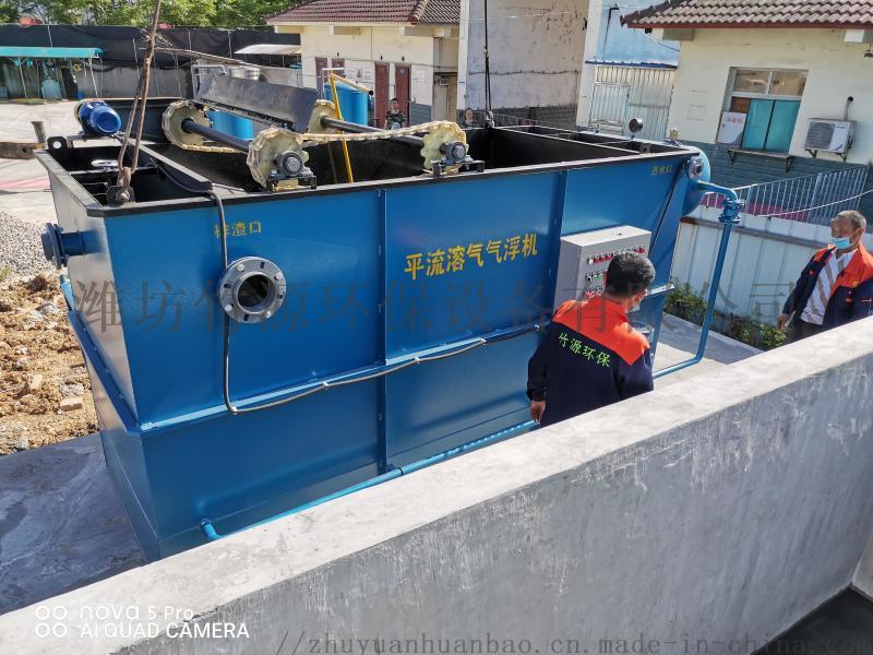雞鴨鵝屠宰污水處理設備 氣浮一體化設備竹源廠家定製