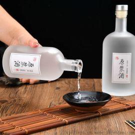 玻璃酒瓶蒙砂白色玻璃酒瓶生产厂家