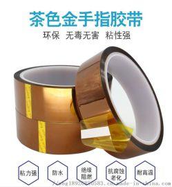 厂家供应高温胶带 防静电高温胶带