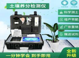 重庆多通道土肥仪土壤肥料养分速测仪可以检测如何