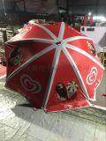 定制热转印太阳伞 数码印户外广告伞太阳伞制作厂家