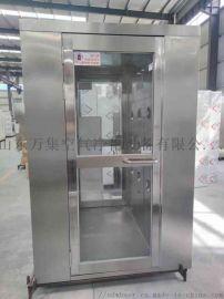 山东济南传递窗风淋室生产厂家万集多少钱