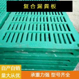 养殖场使用设备全复合漏粪板 塑料漏粪板