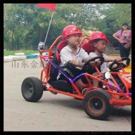 儿童卡丁车 游乐园电动卡丁车 亲子双人卡丁车